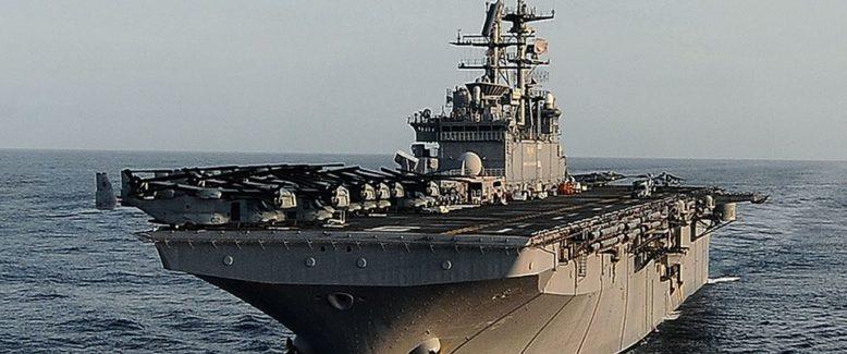 Fleet Week 2016: Aboard the USS Bataan